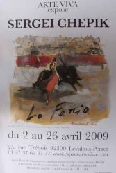 POSTER FOR THE EXHIBITION FERIA, 2009