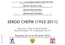 Hommage à Sergei Chepik 2016  - verso