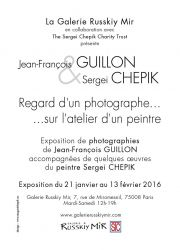 guillon-02