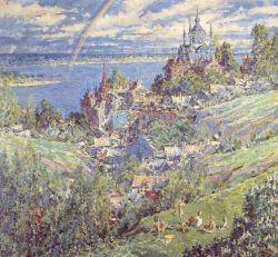 Kiev in Summer