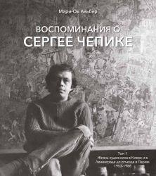 Couverture russe